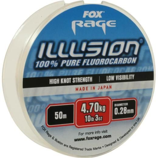The best carp fluorocarbon fishing line