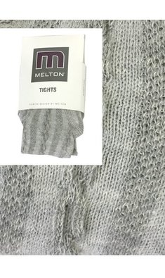 Melton Maillot maillot met kabelpatroon light grey melange