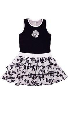 LoFff Ruffled skirt dress Dark Blue - White