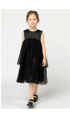 Billlieblush empire dress rose gold glitter black
