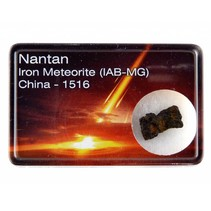 Nantan meteorite in display box
