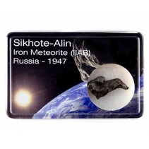 Sikhote-Alin meteorite in display box