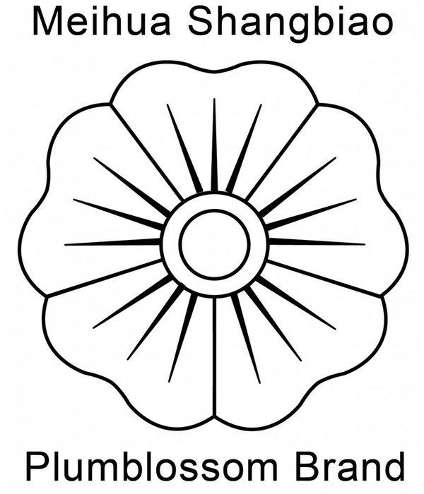 AB436 Scutellaria Decoction