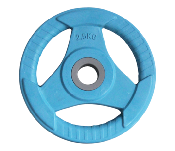 Fitribution Body Pump disks rubber 2,5kg (1pair)