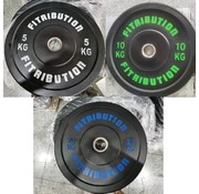 Fitribution Set 5/10/20kg schijf bumper plate rubber 50mm