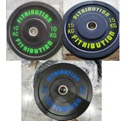 Fitribution Série 10/15/20kg disque bumper plate caoutchouc 50mm
