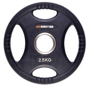 Fitribution 2,5kg weight plate HQ rubber with grips 50mm