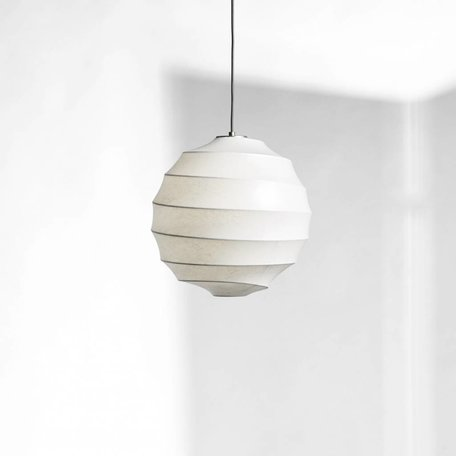 Snowball Cocooning Lamp