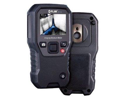 Flir Flir MR160 vochtmeter met thermische camera