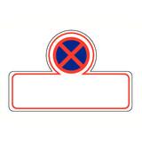 Pictogram verboden te parkeren met tekst