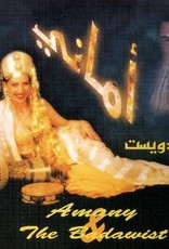 """Belly dance CD Amany """"Amany & the Badawist"""""""