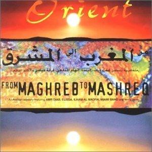 Superangebot; Bauchtanz CD From Maghreb to Mashreq