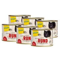 kattenvoeding Rund 6x200 gram (tray)