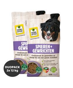 Spieren&Gewrichten hondenbrokken 2x12 kg