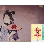 Glans Katoen Inkjet 113 - Yoshitoshi