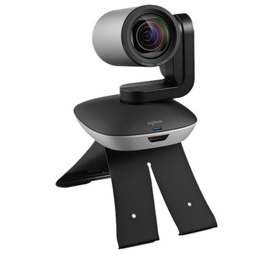PTZ Pro 2  Camera