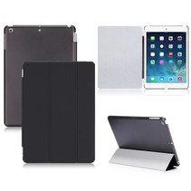 2-in-1 zwarte cover hoes iPad Air