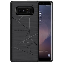 TPU Qi Support Hoesje Samsung Galaxy Note 8 - Zwart