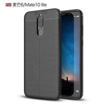 Litchee TPU Hoesje Huawei Mate 10 Lite - Zwart
