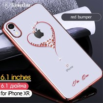Kingxbar Hardcase Hoesje iPhone Xr - Rood