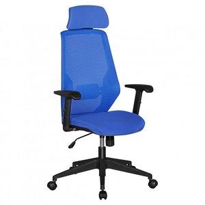 Sky Style Netstar Bureaustoel Blauw