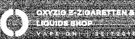 Oxyzig E-Zigaretten & Liquids Shop