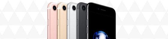 Apple iPhone 7/ 8