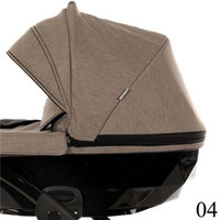 Tweeling kinderwagen - Diamond Duo 04