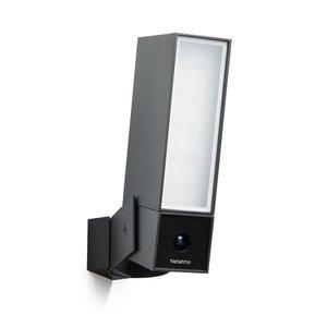 Netatmo Smart Outdoor cam (Presence) zonder alarm