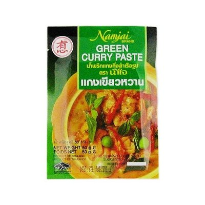 Namjai Green Curry Paste 50g
