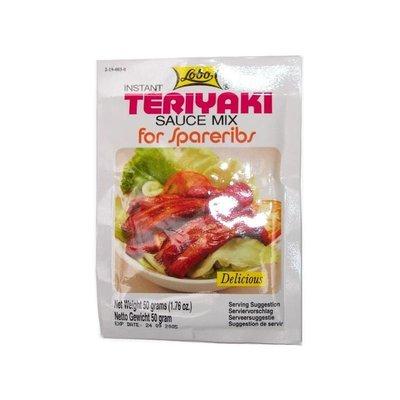 Lobo Lobo instant Teriyaki sauce mix for spareribs 50g