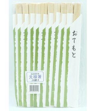 Wooden Chopsticks 20 pcs