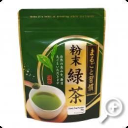 Hamasen Rykucha Japanse Green Tea powder 40gr