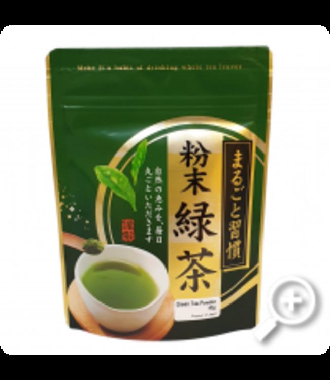 Hamasaen Ryokucha Japanese Green Tea powder 40gr