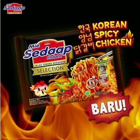 Korean Spicy Chicken Mi Goreng Mi Sedaap Box 40 pieces