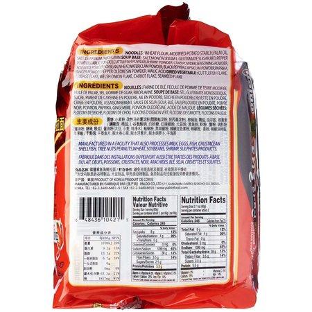 Paldo Paldo Ilpoom Seafood Noodle Soup 5-pack