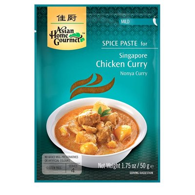Asian Home Gourmet Spice Paste for Singapore chicken curry 50g