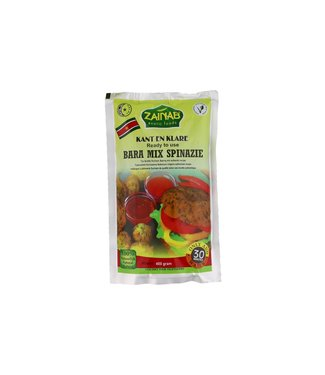 Zainab Bara mix spinach zainab 400 g