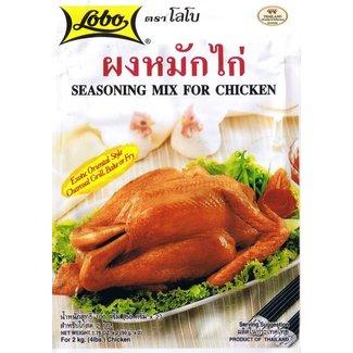 Lobo Lobo Seasoning mix for chicken 50gx2
