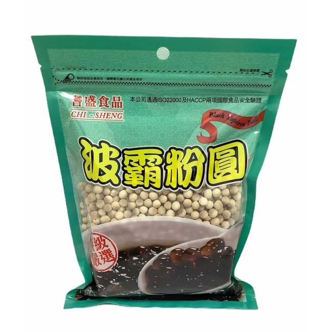 Tapioca Starch Pearl Balls (Boba Bubble Tea) 250gr Chi Sheng
