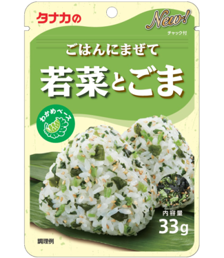Tanaka Seasoning powder Wakana and Sesame 33gr