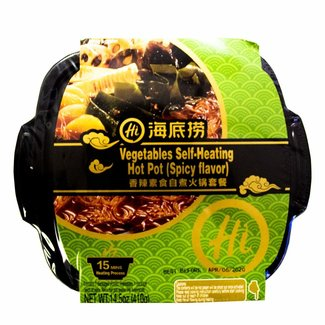 Vegetable Hot Pot - Haidilao Self heating - Spicy Flavour 410g