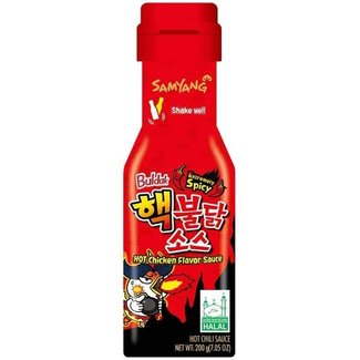 samyang buldak extremely spicy sauce 200gr