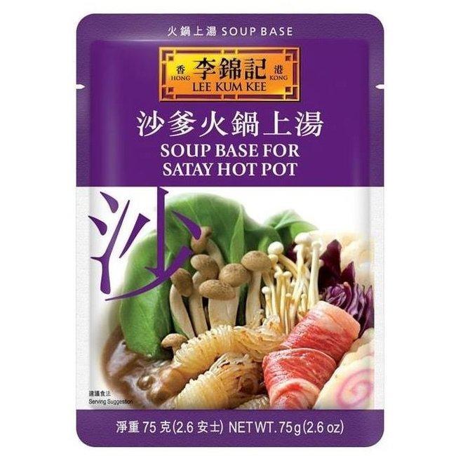 lee kum kee soup base for satay hot pot 75g