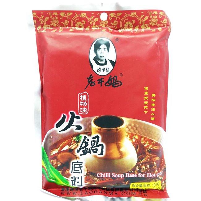 Chilli Soup Base for Hot Pot - Lao Gan Ma, 160g