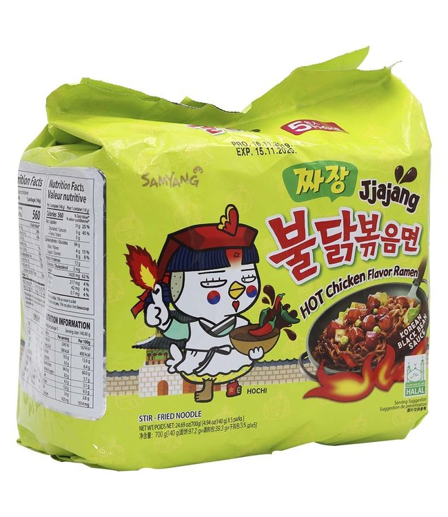 Jjajang Hot Chicken Ramen Samyang 5 Packs