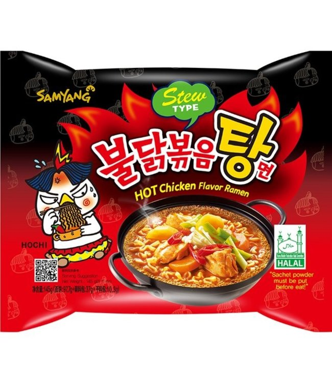 Sam Yang instant noodle Hot Chicken Stew 5 packs