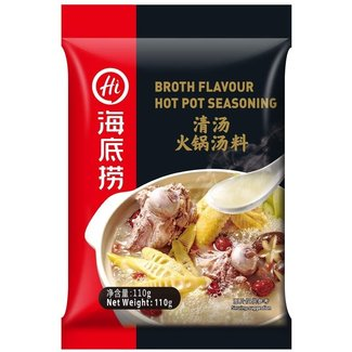Broth Flavor Hot Pot Seasoning 110 g HAiDiLao