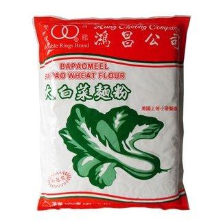 Bapao Flour - Bapao Wheat Flour Double Rings Brand 1kg