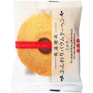 Baumkuchen Milk 65g Taiyo Fluffy
